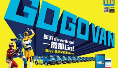 "Hong Kong's ""GoGoVan"" App Delivers"