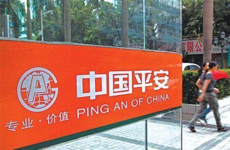 PingAn Insurance