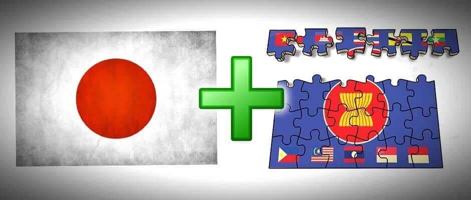 Japan Targets ASEAN for Investment