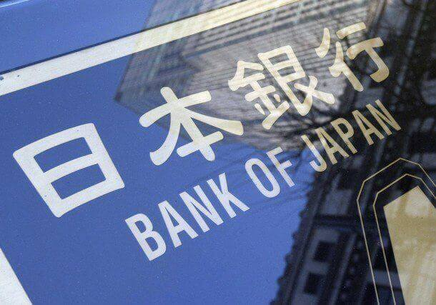 BoJ Making Efforts to Become More Transparent
