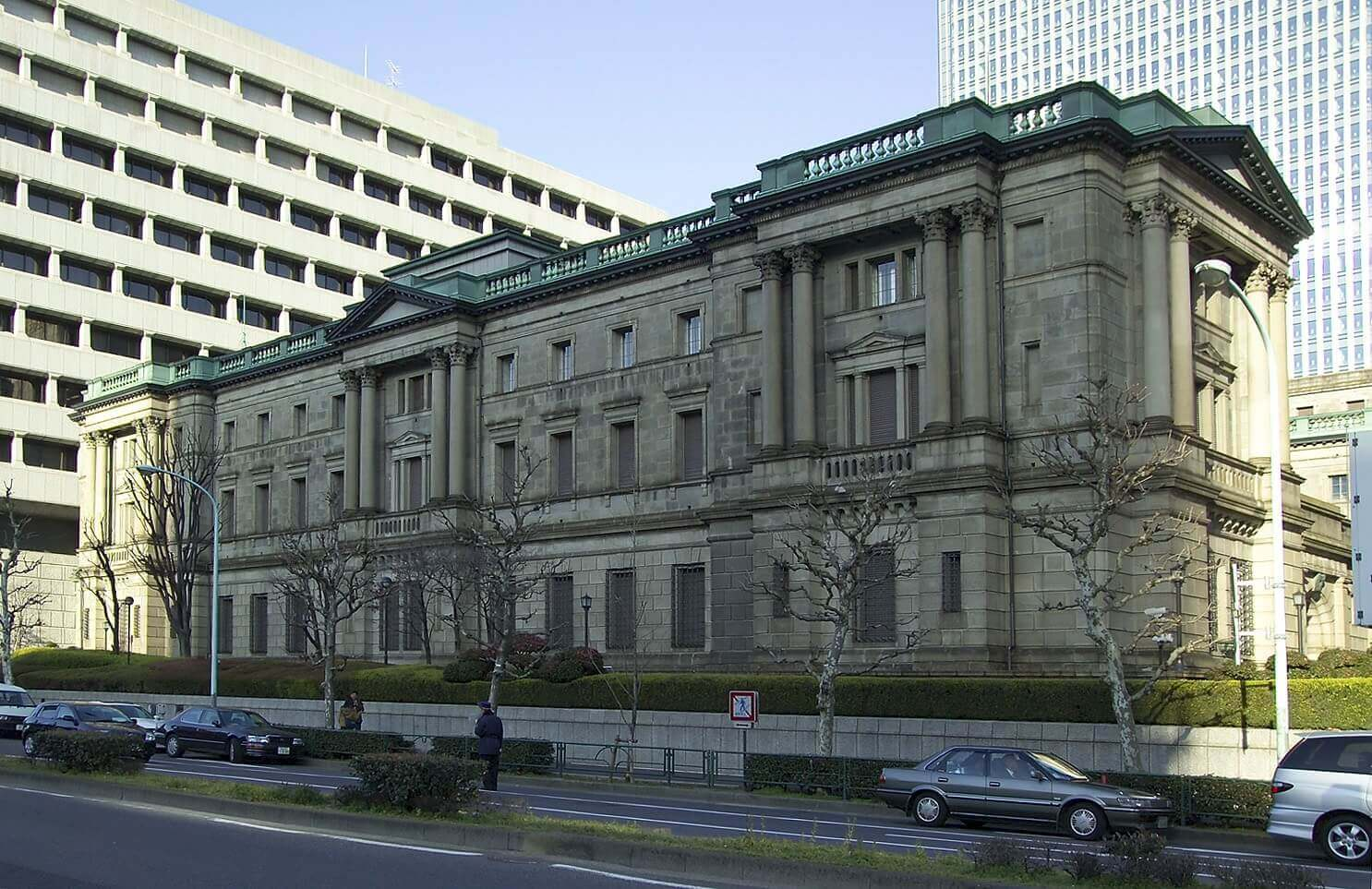 Bank of Japan Cuts Forecasts, Keeps Policy Rate