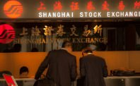 Three of China's Most Undervalued Stocks