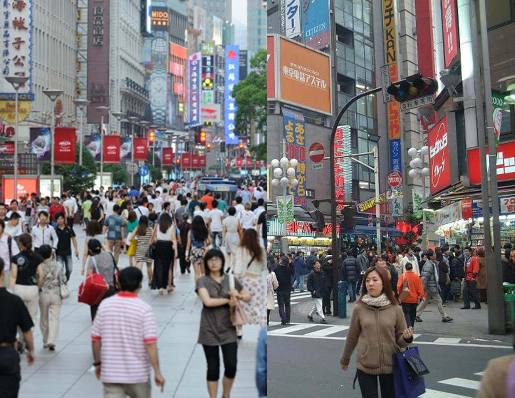 Japan Economy Grows Most in a Year, China Slowest in 3