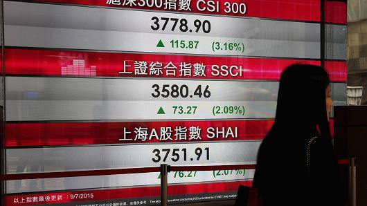 These 2 Obscure China Bank Stocks Are Top Performers