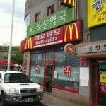 McDonalds Adapting to South Koreans' Taste