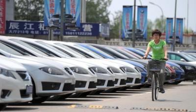 Will 2016 be China's