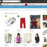 Invest in Japan's Internationally Obscure E-Commerce Sector
