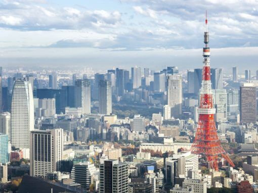 Why You Shouldn't Buy Japan Property